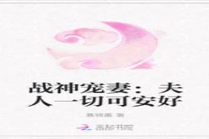 虎婿(杨潇唐沐雪)