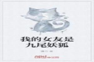 弑王煞凤:草包七小姐